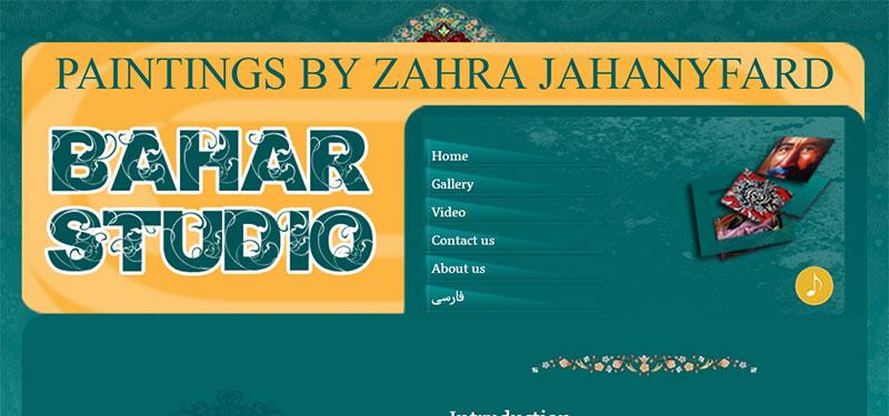 Bahar Studio